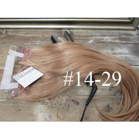 Sara - long curls cap wig